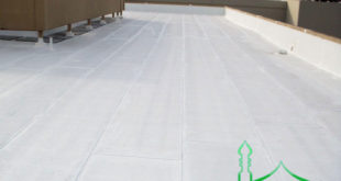 عزل الاسطح بالطائف