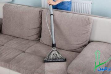 شركة تنظيف كنب بخميس مشيط