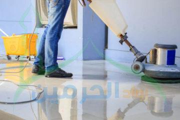 مؤسسة تنظيف منازل بالدمام